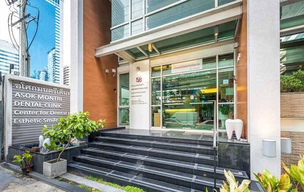 Asok Montri Dental Clinic Bangkok