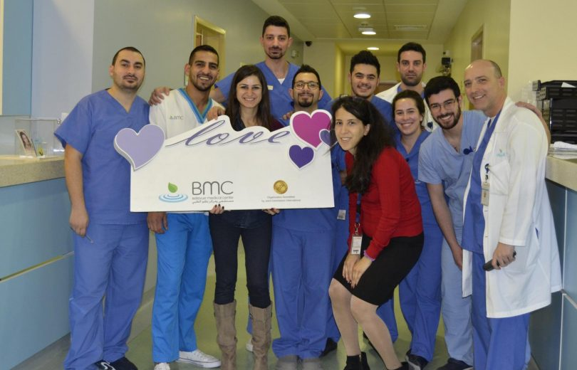 Bellevue Medical Center Beyrouth