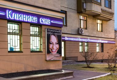 Boston Institute of Aesthetic Medicine Moscou
