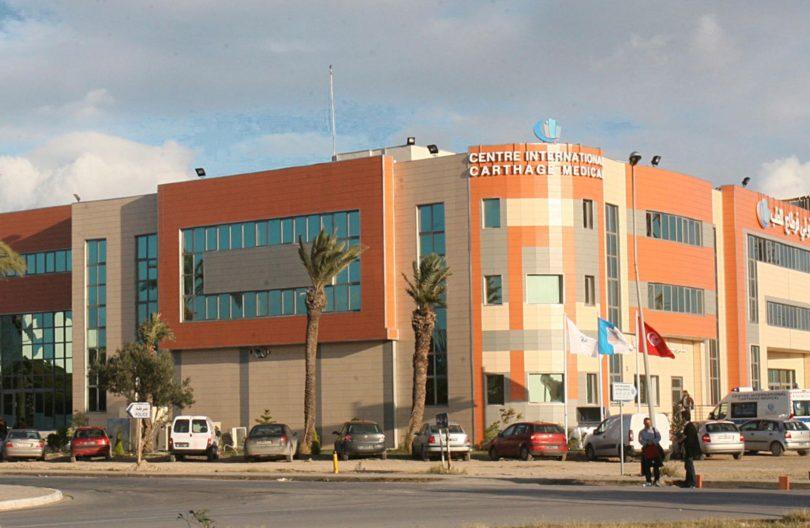 Centre International Carthage Medical Monastir