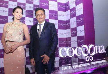 Cocoona Centre for Aesthetic Transformation Dubai