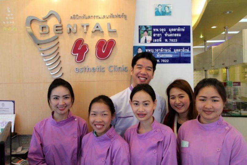 Dental 4 You Clinic Chiang Mai