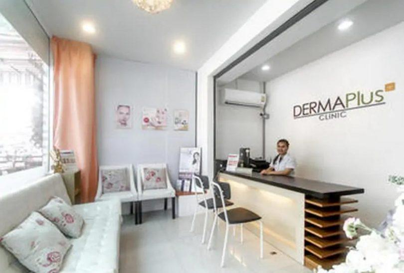 Derma Plus Clinic Phuket