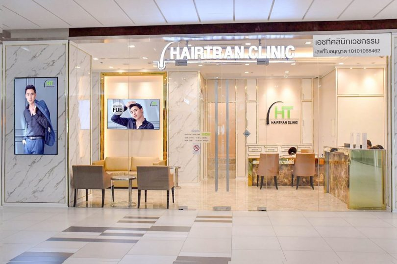 HairTran Clinic Bangkok