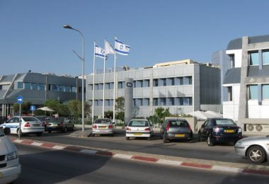 Herzliya Medical Center Herzliya