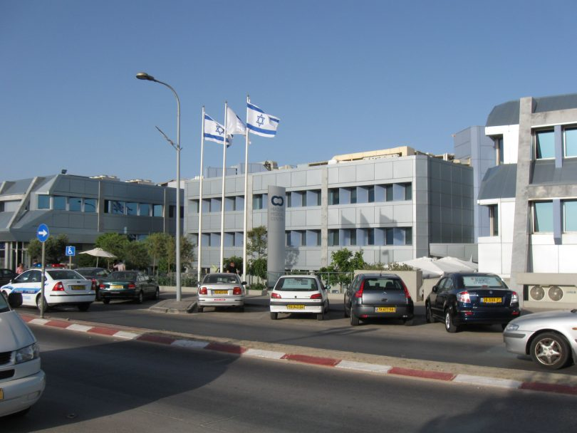 Herzliya Medical Center Herzliya
