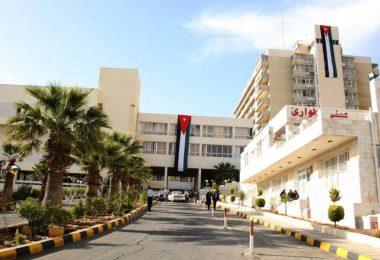 Jordan University Hospital Amman