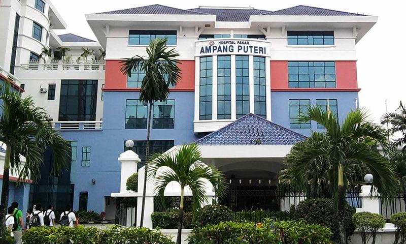KPJ Ampang Puteri Selangor