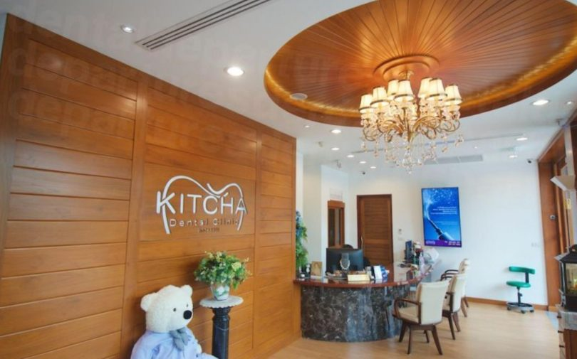 Kitcha Dental Clinic Chiang Mai