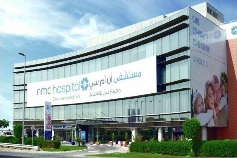 NMC Hospital DIP Dubai