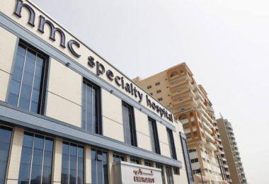 NMC Specialty Hospital Dubai Dubai