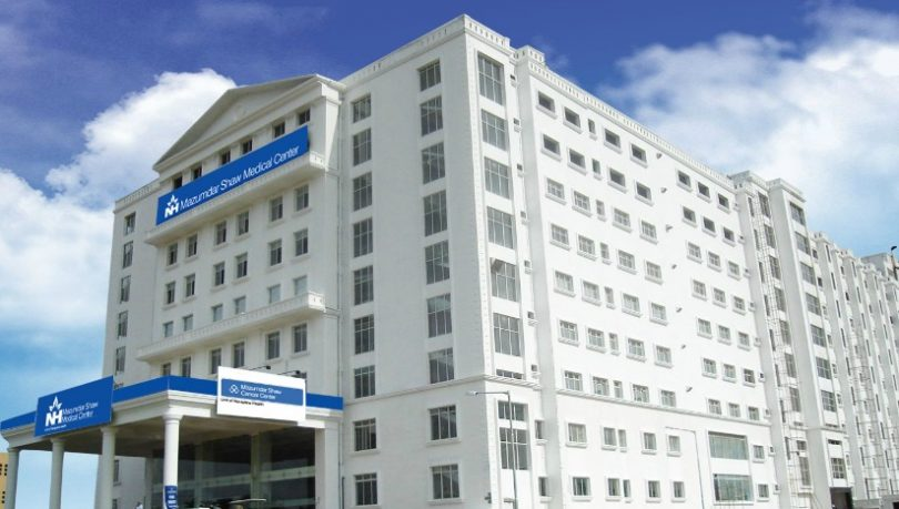 Narayana Health: Health City Bangalore Bangalore