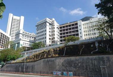 Queen Mary Hospital Hong Kong