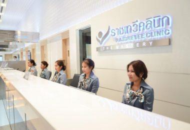 Rajdhevee Clinic Central Chiang Mai