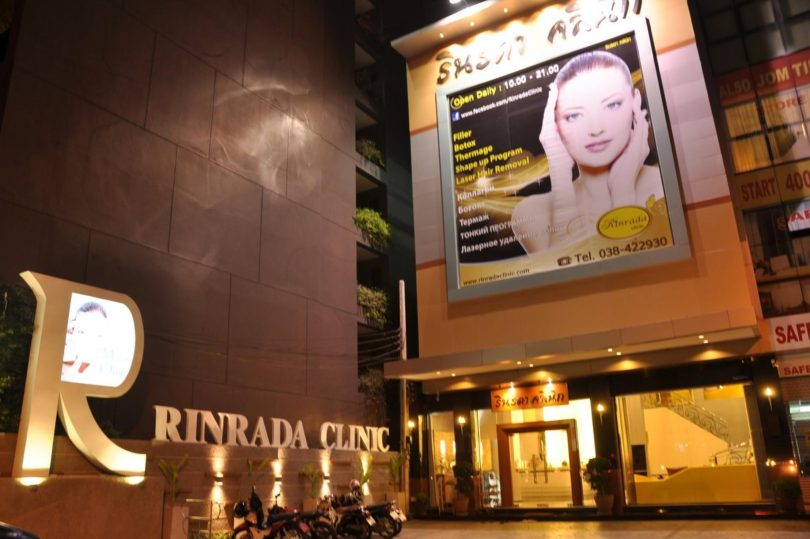 Rinrada Clinic Pattaya