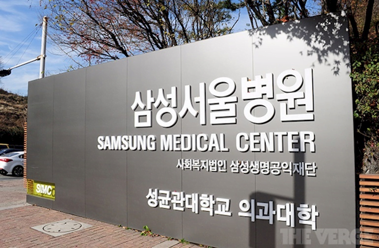 Samsung Medical Center Séoul