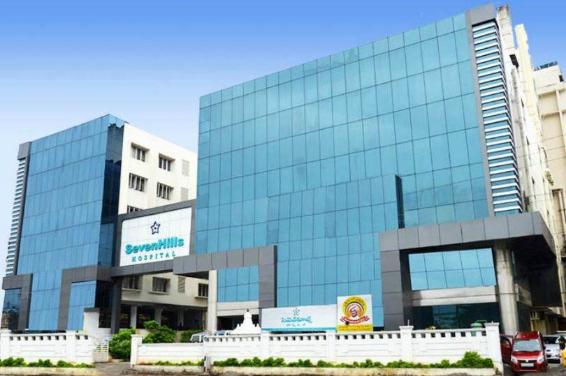 SevenHills Hospital Bombay