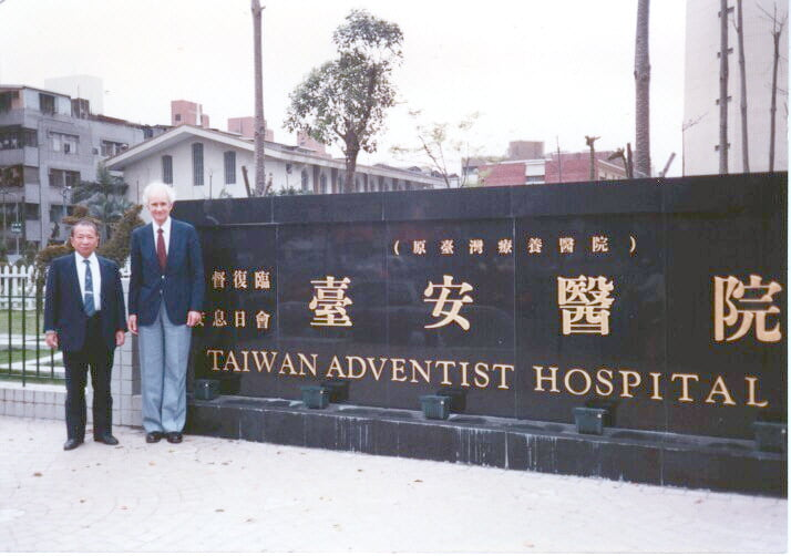 Taiwan Adventist hospital Taipei