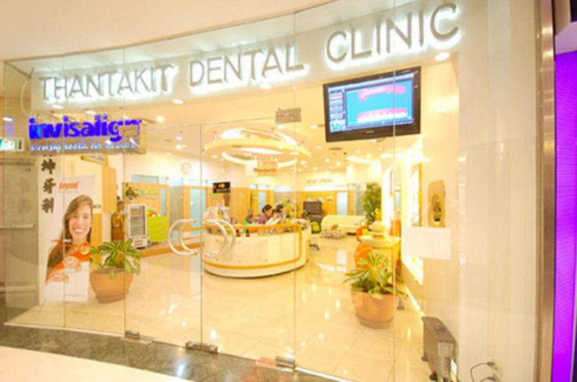 Thantakit International Dental Center Bangkok