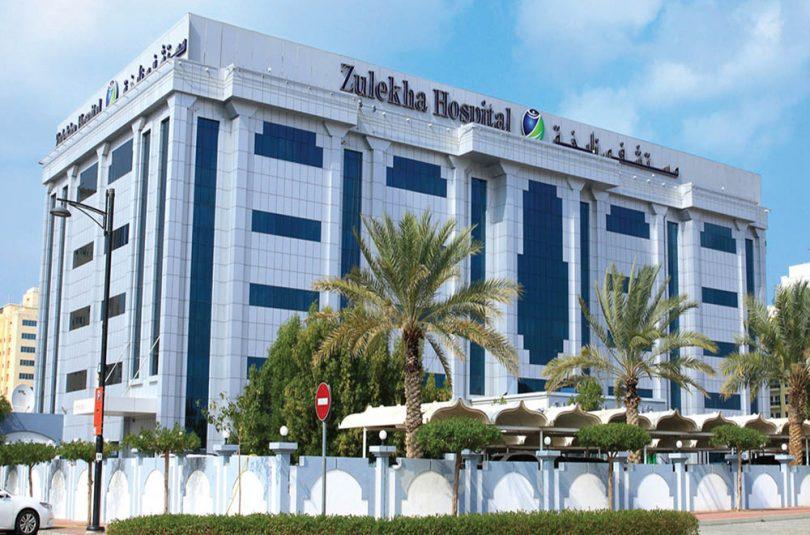 Zulekha Hospital Dubai
