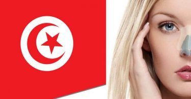 faire-une-rhinoplastie-en-tunisie
